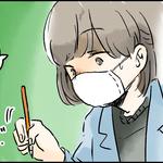 自分が受診する時あるある『職業欄に看護師と記入するかが悩む!』