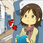 新幹線や飛行機でのドクターコール「お客様の中でお医者様か看護師の方が・・・」に立ち上がるのには勇気がいる