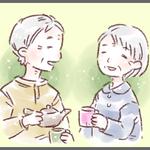 何気ない二人の普通な毎日があれば幸せ『朝のお茶の時間ですよ、起きてくださいね』