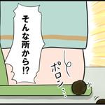 現役看護師が描くリアルすぎる4コマ漫画【暗闇で見つけた謎の黒いお団子編】