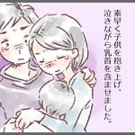 言葉には言い表せない『親にとって子供はかけがえのない、いつまでも心に生き続ける大切な・・・』