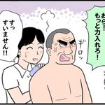 現役看護師が描くリアルすぎる4コマ漫画【全国の看護学生応援編】