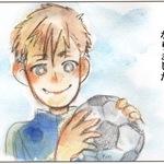 急性白血病と闘った16歳の男の子『俺、ちゃんとまたサッカーできるかな・・・』