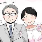 50代の師長と医師が結婚・・・『どこで愛を育んでいたんだ、ちくしょう!』