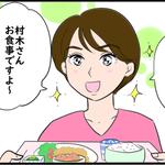 現役看護師が描くリアルすぎる4コマ漫画【ナースの笑顔の裏側編】
