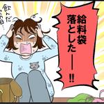 現役看護師が描くリアルすぎる4コマ漫画【助手のおばちゃんの優しさ編】