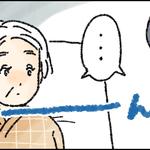 普段はできるのに・・・『まるで尋問のようになってしまう患者さんとの会話。』