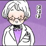 実習記録、頑張って書いたのに・・・担当の先生『老眼で読めません!』