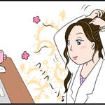 美しいロングヘアが自慢のレイコ先生。だけど、『抜け毛が多すぎて、毎朝掃除が大変です・・・』