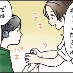 まだ、検査開始していないのに・・・『聴力検査でボタンを押し続けてしまう患者さん。』