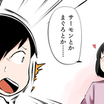 帰院した患者さん『刺身あかん言われたから、お寿司にしたで!』