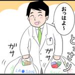 コンビニが大好きな奥田先生『毎朝お菓子を大人買いしてから出勤するのですが、沢山買っているのにお裾分けが・・・』