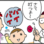 1歳の次男の予防注射にて・・・『先生と絶妙に会話を成り立たせていた次男。わかっているのかいないのか・・・(笑)』