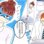 誰も中身を見たことのない野沢先生の秘密の引き出し『どうしても気になって、何が入っているのか思い切って見せてもらうと・・・』