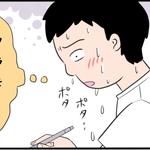 とても暑がりの医師『クーラーを付けても汗が引かず、下着姿で仕事をしていました・・・』