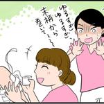 現役看護師が描くリアルすぎる4コマ漫画【まさかのプリセプティ編】