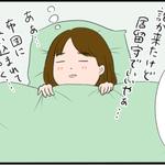 現役看護師が描くリアルすぎる4コマ漫画【大切な睡眠を邪魔するのは誰だ!編】