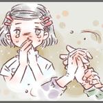 長年付き添った夫婦の絆・・・『佳子、ありがとう。頑張るから待っててくれ・・・』