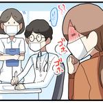 体調を崩している時も看護師から離れられない『悲しきかな、職業病・・・』