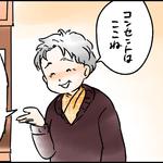 スタッフより病院に詳しい患者さん・・・『そんな田中さんには病棟での暗黙の役割がありました』