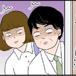 現役看護師が描くリアルすぎる4コマ漫画【高齢者の往診はいつも緊張します編】