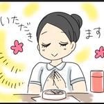 個性が満載!~看護師の食事事情~