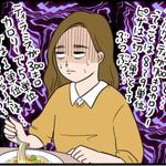 現役看護師が描くリアルすぎる4コマ漫画【こんな時まで職業病・・・編】