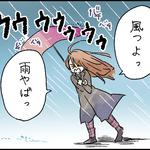 『台風の日の夜勤って、特に大変ですよね・・・』