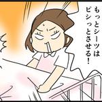 『ベッドメイキングっていかに短時間で綺麗にできるか、自分との戦いです』