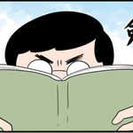 真剣に本を読んでいる医師『勉強しているのかと思ったら、、、仕事しろー!!』