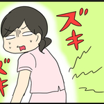 看護師の悩み『腰痛と看護師って、きっても切れない縁で結ばれています・・・』
