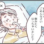 どうしても叶えたい患者さんの願い・・・『百合子、よかったな。看護師さん本当にありがとう。』