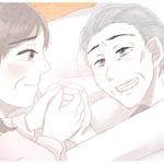 最期の最後まで自分らしく・・・『泣かないで、お別れまでは笑顔で』