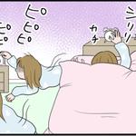 現役看護師が描くリアルすぎる4コマ漫画【起きるのが辛い冬場の朝を乗り切る方法編】