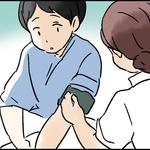『患者さんの血圧を測ろうと思ったら・・・』