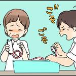 『なかなか自分の聴診器が見つからない泣』同僚と聴診器が被ることってよくありませんか?