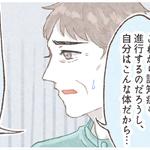 最後まで認知症の奥様を支え続けた患者さん『俺がいなくなったあとの事を思うと心配で心配で・・・』