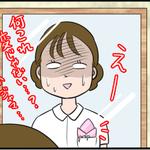 現役看護師が描くリアルすぎる4コマ漫画【何これ?!病院の変わった風習編】