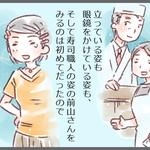 ICUから奇跡的に回復された患者さん・・・『いらっしゃい!今日は腕を振るいますから、楽しんでいって下さいね!』