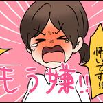 心が叫びたがってるんだ!グチナース!!【先輩の反応怖すぎ!!編】