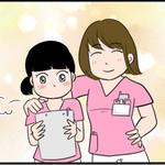 現役看護師が描くリアルすぎる4コマ漫画【しんどい時は休んでもいいんだよ編】