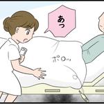 現役看護師が描くリアルすぎる4コマ漫画【ベッドの下に居たもの・・・編】