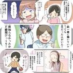 【看護師漫画】看護師の転職あるある5選