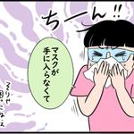 現役看護師が描くリアルすぎる4コマ漫画【救世主登場編】