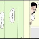現役看護師が描くリアルすぎる4コマ漫画【新人さんは要注意編】