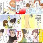 【看護師漫画】こんな経験ありません・・・?採血あるある5選