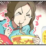 永遠と繰り返される自分との戦い・・・『好きなもん飲み食いしなきゃやってらんねぇ〜!』