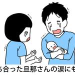 【看護師あるある】看護師のリアルを大公開!〜産婦人科看護師あるあるその2〜
