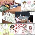 【看護師漫画】えっ!これ持ち込む?!実際にあった衝撃の持ち込み物5選