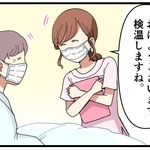 患者さんのマスクあるある?『折角マスクをしているのに、会話の時外してしまう』